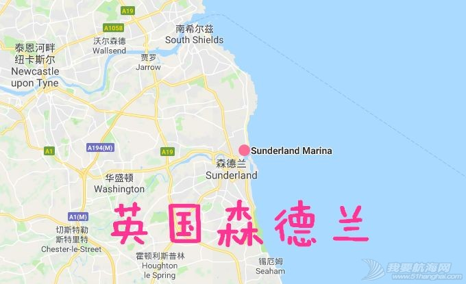 英国游艇码头分布第四十篇,森德兰w2.jpg