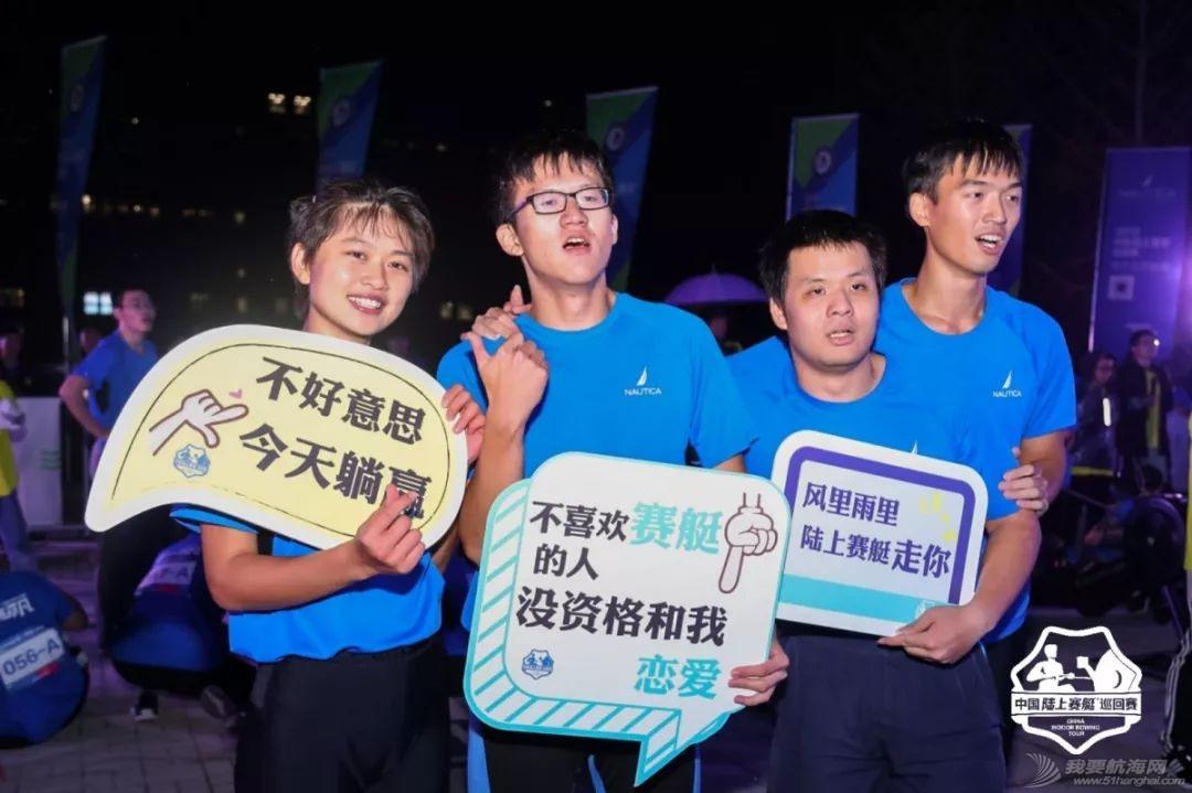 中国陆上赛艇巡回赛二度艇进西安 硬核西北碰撞速度与激情w4.jpg