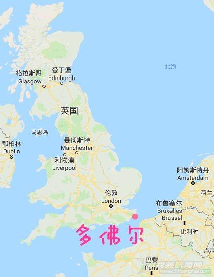 英国游艇码头分布第三十篇,多佛尔w1.jpg