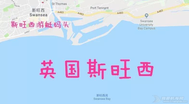 英国游艇码头分布第十七篇,斯旺西w2.jpg