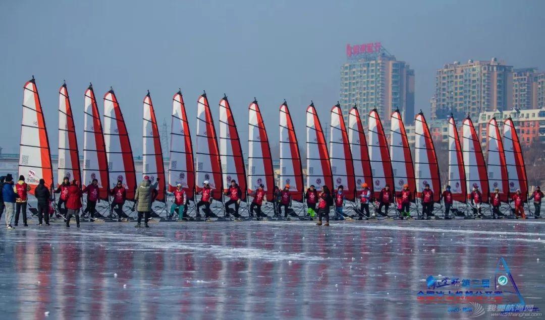 """""""锦上堂杯""""第二届全国冰上帆船公开赛圆满落幕w1.jpg"""