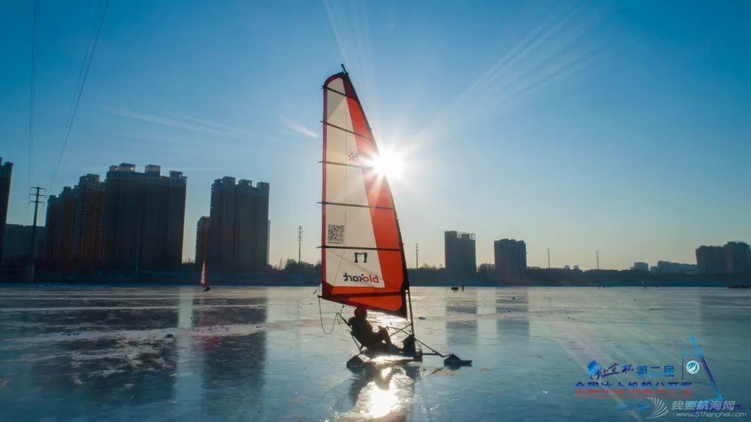 """""""锦上堂杯""""第二届全国冰上帆船公开赛圆满落幕w7.jpg"""