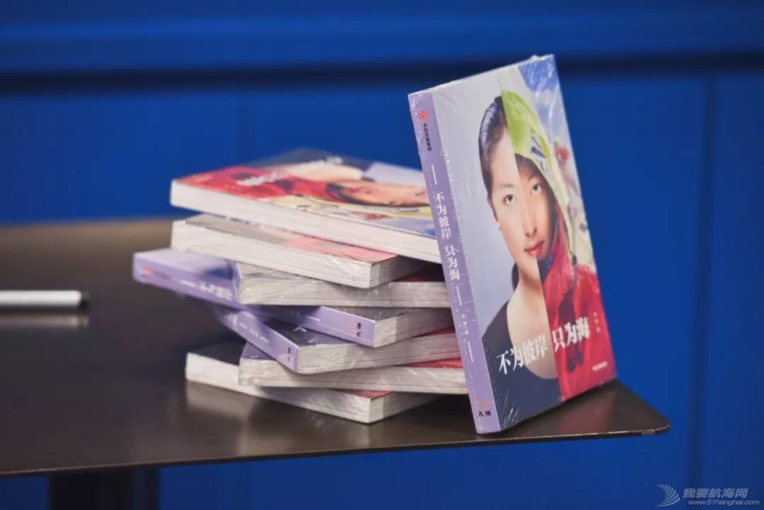 不为彼岸只为海 | 跨越山海间,深圳站新书签售会顺利收关w17.jpg