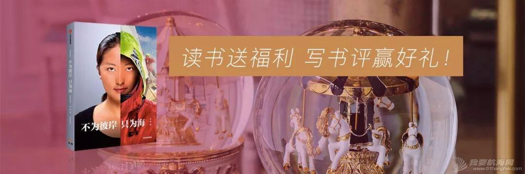 不为彼岸只为海 | 跨越山海间,深圳站新书签售会顺利收关w18.jpg