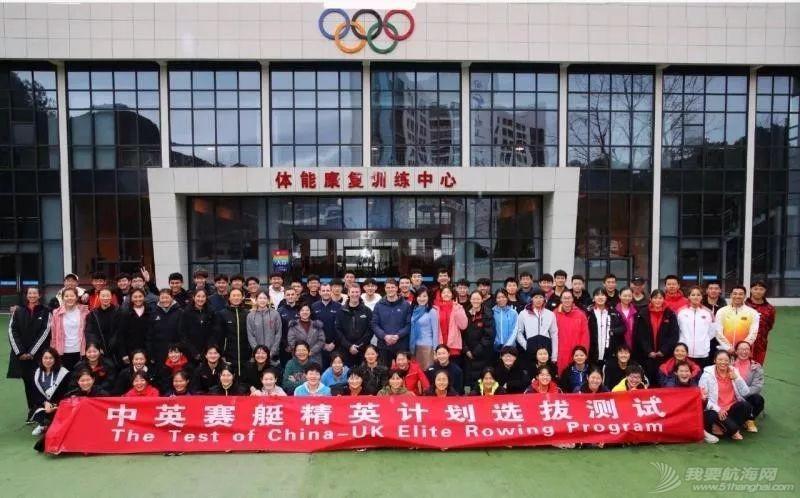 """""""艇中国·筑船奇""""亮相体博会,展现中国赛艇、皮划艇运动的美好蓝图w3.jpg"""