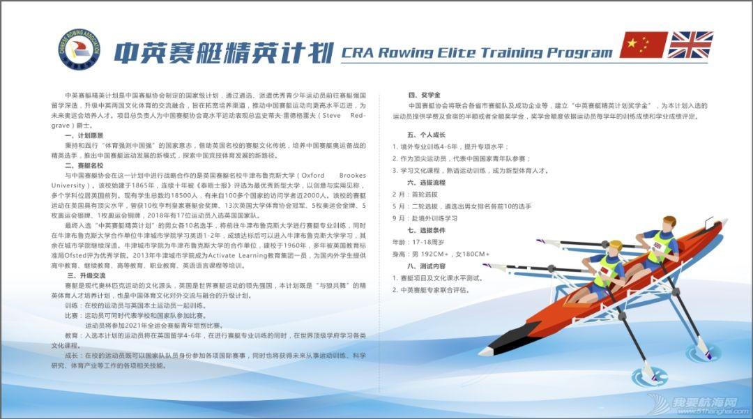 """""""艇中国·筑船奇""""亮相体博会,展现中国赛艇、皮划艇运动的美好蓝图w2.jpg"""