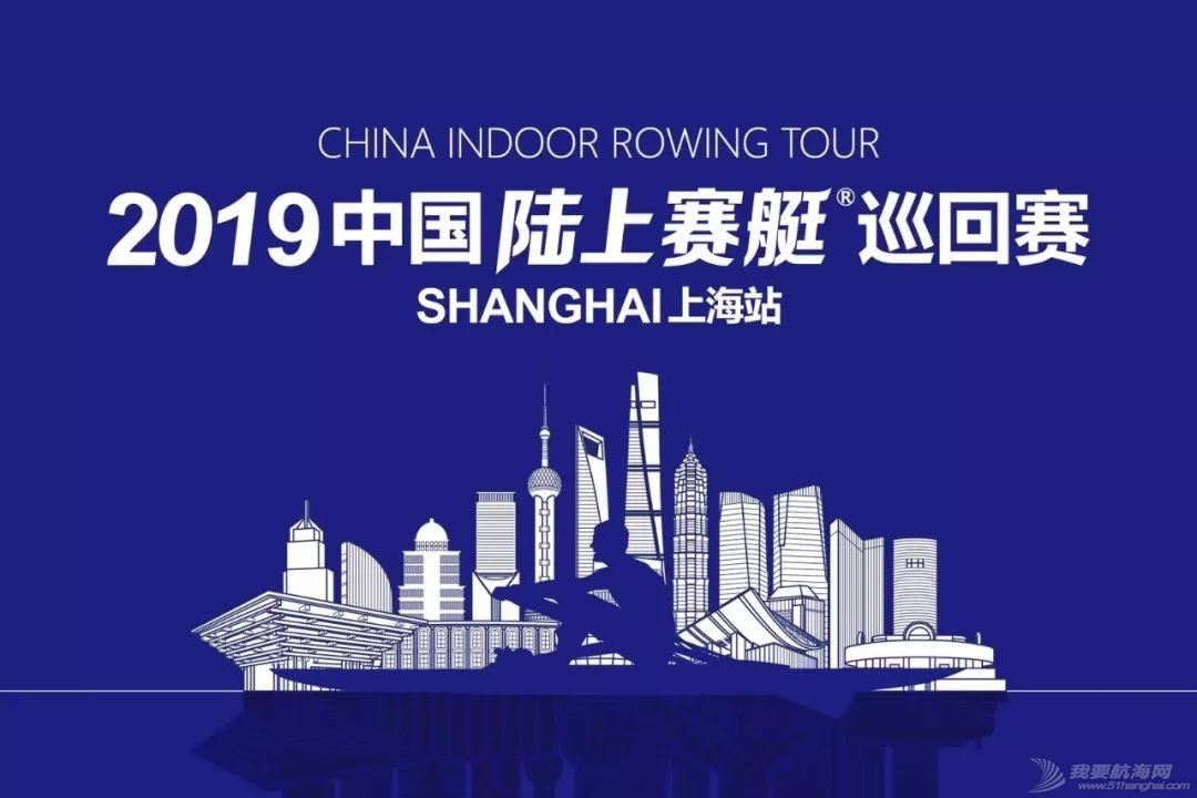 """""""艇中国·筑船奇""""亮相体博会,展现中国赛艇、皮划艇运动的美好蓝图w7.jpg"""