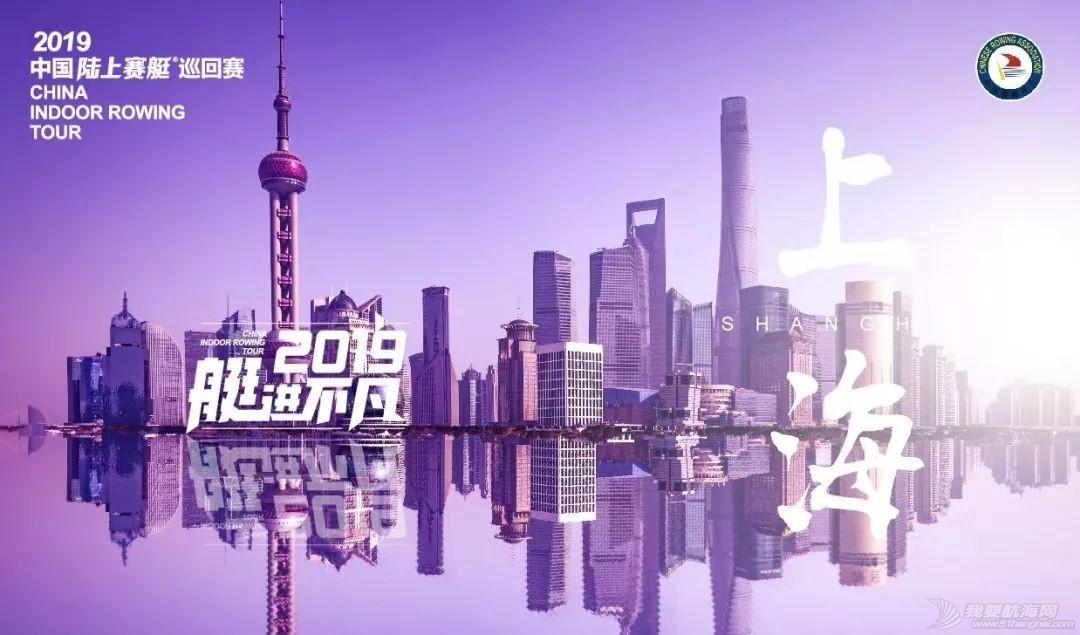 """""""艇中国·筑船奇""""亮相体博会,展现中国赛艇、皮划艇运动的美好蓝图w9.jpg"""