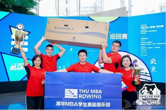 中国陆上赛艇巡回赛收官北京,2020新赛季我们再会w4.jpg