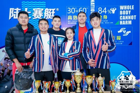 中国陆上赛艇巡回赛收官北京,2020新赛季我们再会w6.jpg
