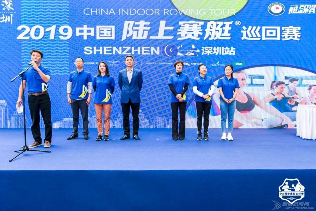 收获深圳站的感动和惊喜,中国陆上赛艇巡回赛咱们北京见w2.jpg