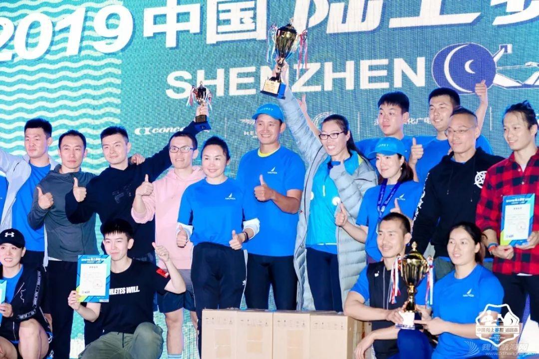 收获深圳站的感动和惊喜,中国陆上赛艇巡回赛咱们北京见w5.jpg