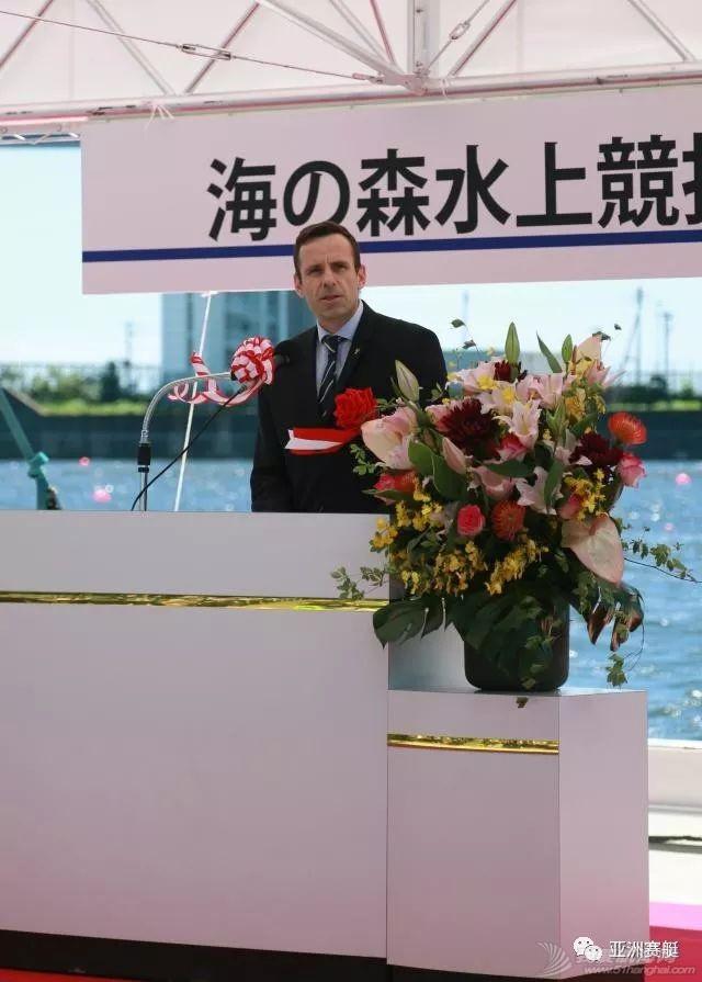 东京奥运会、残奥会赛艇及皮划艇项目赛场正式建成w3.jpg