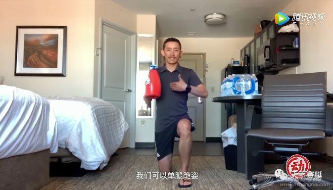 #武汉加油#国家队教练教您举着瓶装水洗衣液锻炼身体