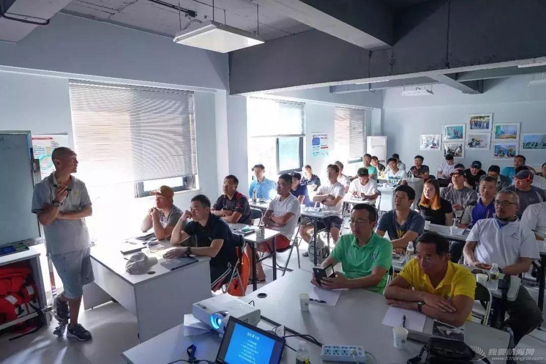 一周帆船资讯|2019中国家庭帆船赛申办公告出炉!w5.jpg