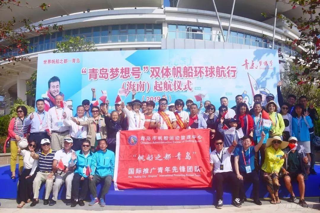 一周帆船资讯|2019中国家庭帆船赛申办公告出炉!w7.jpg