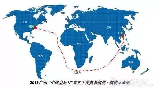 一周帆船资讯|2019中国家庭帆船赛申办公告出炉!w9.jpg