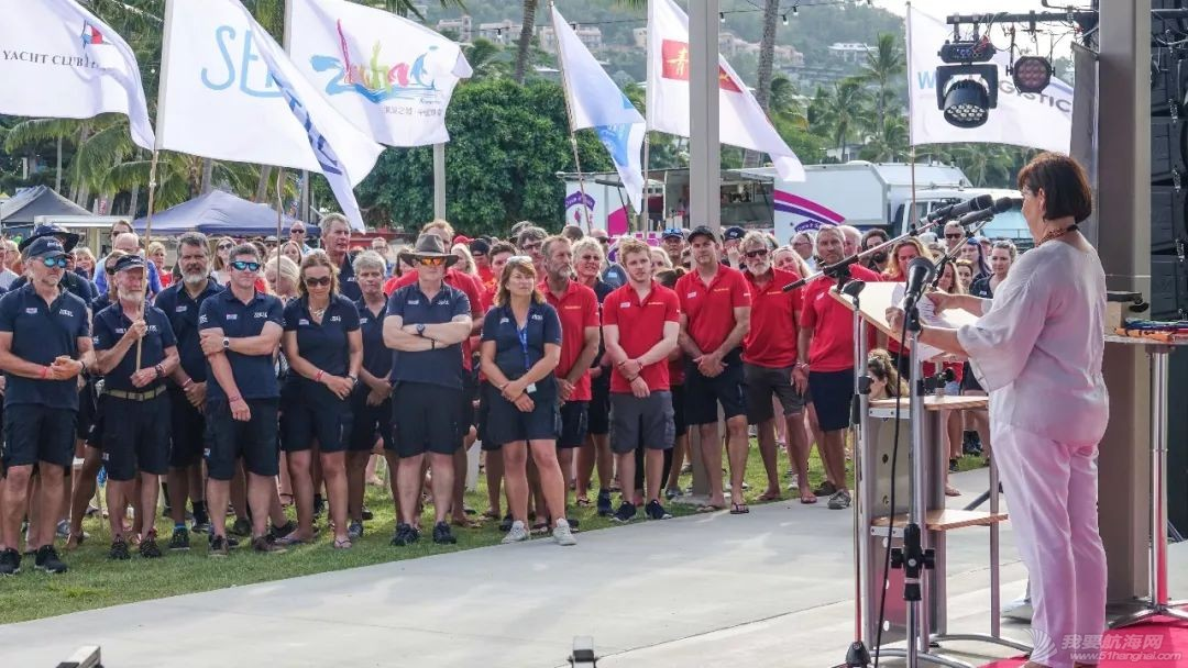 赛程5颁奖仪式在圣灵群岛举行w3.jpg