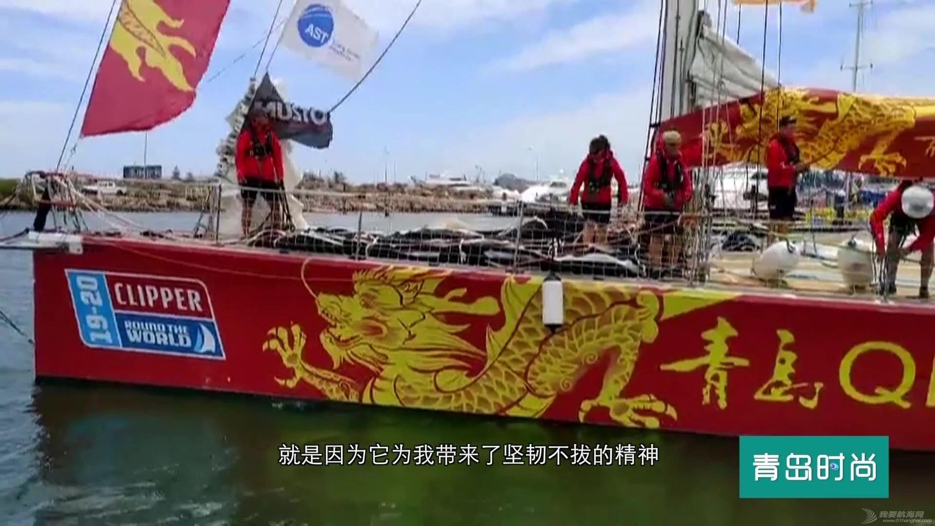 二次参加克利伯环球帆船赛:听青岛小哥讲漂在海上的那些事儿w2.jpg