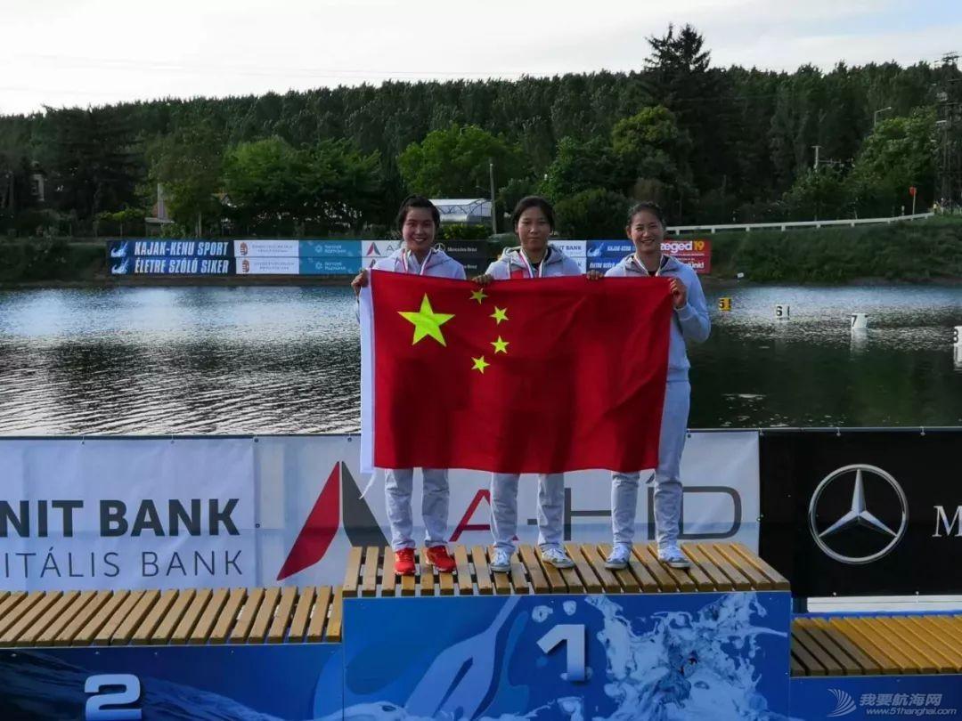 女子划艇世界杯 | 中国青年军全力出击 摘得6金5银4铜w2.jpg