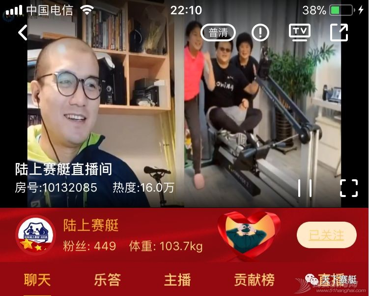 艇武汉、赢战疫!2020中国陆上赛艇互联网大赛24小时慈善接力赛落幕w5.jpg
