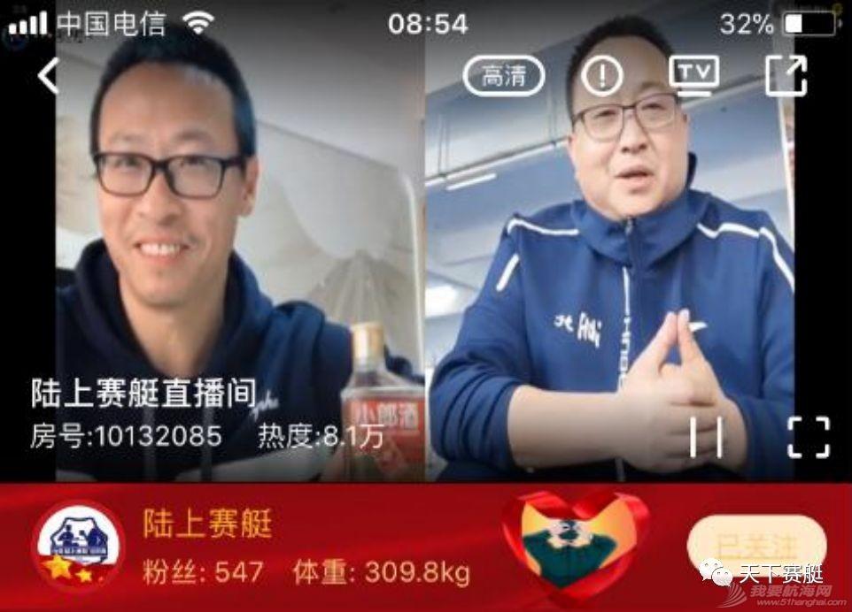 艇武汉、赢战疫!2020中国陆上赛艇互联网大赛24小时慈善接力赛落幕w7.jpg