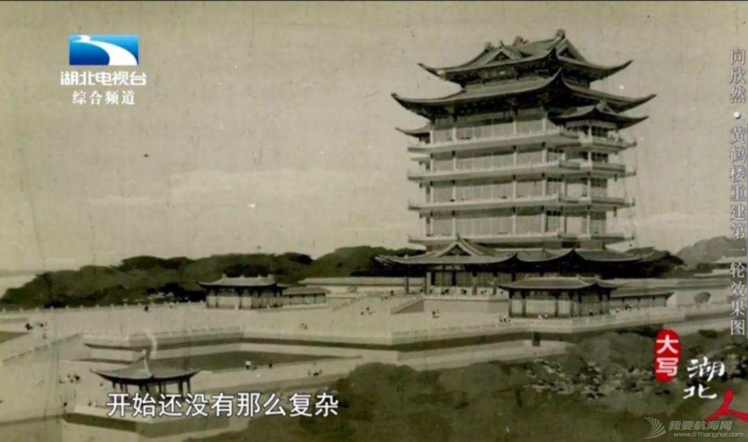 见证千年往事:黄鹤楼是怎样被重建的?w15.jpg