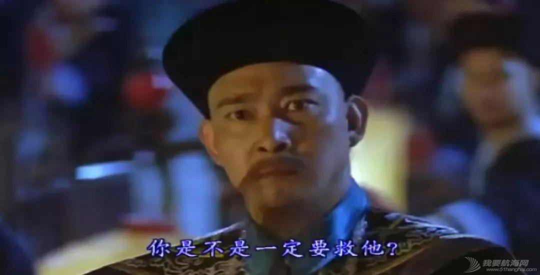 冷历史|有了这群牛人,越南人海上力量竟超中国一倍?让清朝只能去招安w3.jpg