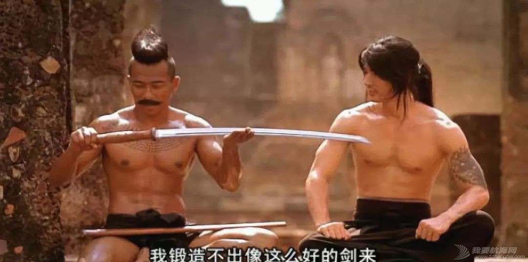 只要手下有日本人打工,就能算作倭寇? 海商和倭寇该如何区分?w9.jpg