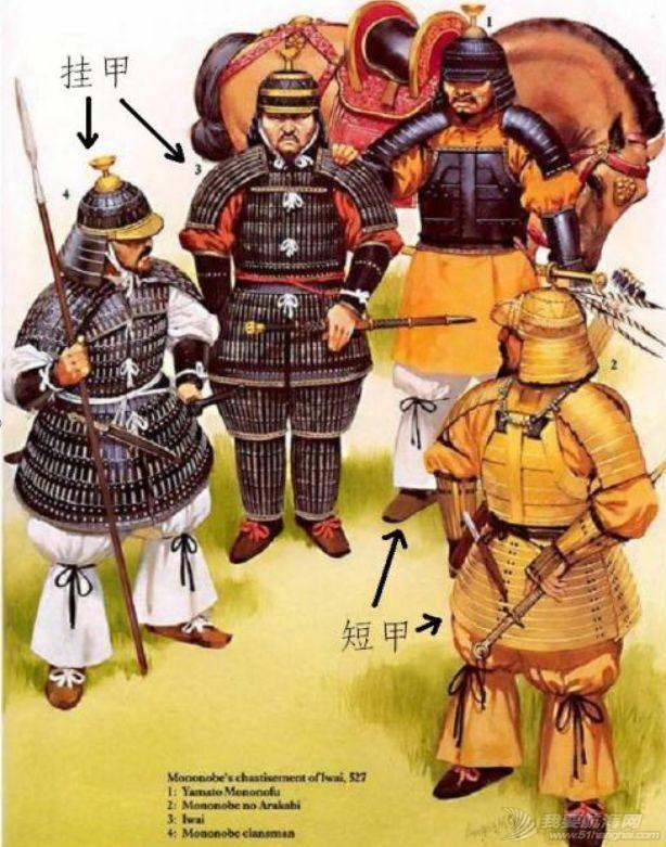 别看在打贸易战,古代他们才是一家,说说大和民族与朝鲜半岛的爱恨纠葛w4.jpg