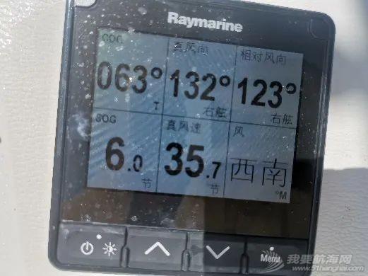 青岛梦想号环球航海日志—纳米比亚的杀人风暴w3.jpg