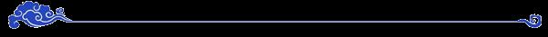 梦想,暴风,开始,纳米比亚,北上 青岛梦想号环球航海日志—纳米比亚的杀人风暴  090539scre551nuestnj8t