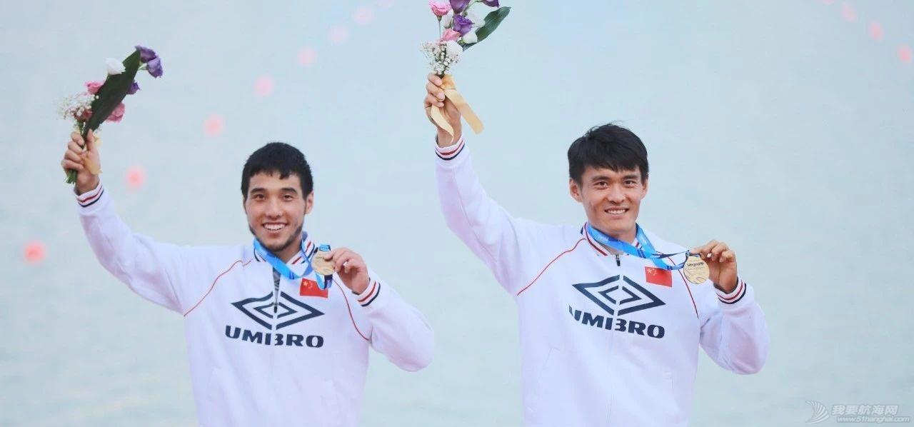 皮划艇世锦赛   中国获世锦赛历史首金 刘浩王浩创世界最好成绩w4.jpg