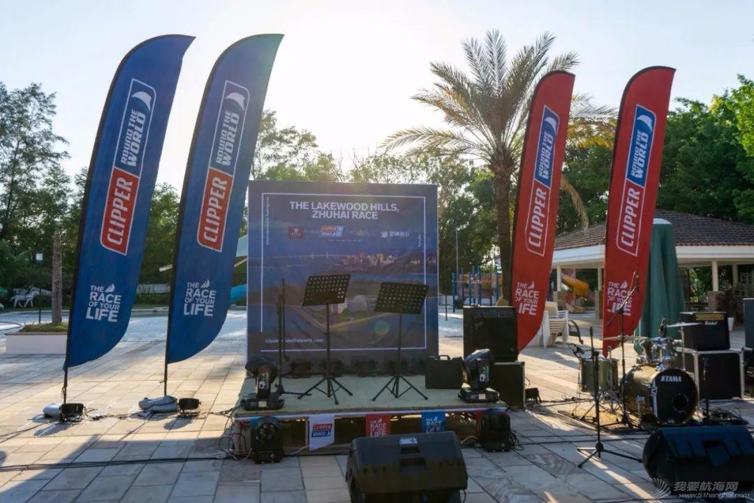赛程7'珠海翠湖香山'比赛颁奖仪式在苏比克湾举行w2.jpg