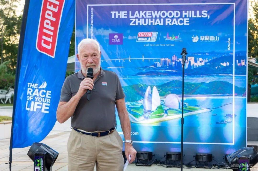 赛程7'珠海翠湖香山'比赛颁奖仪式在苏比克湾举行w3.jpg