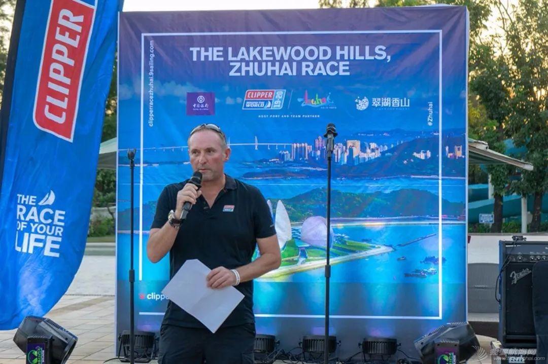 赛程7'珠海翠湖香山'比赛颁奖仪式在苏比克湾举行w4.jpg