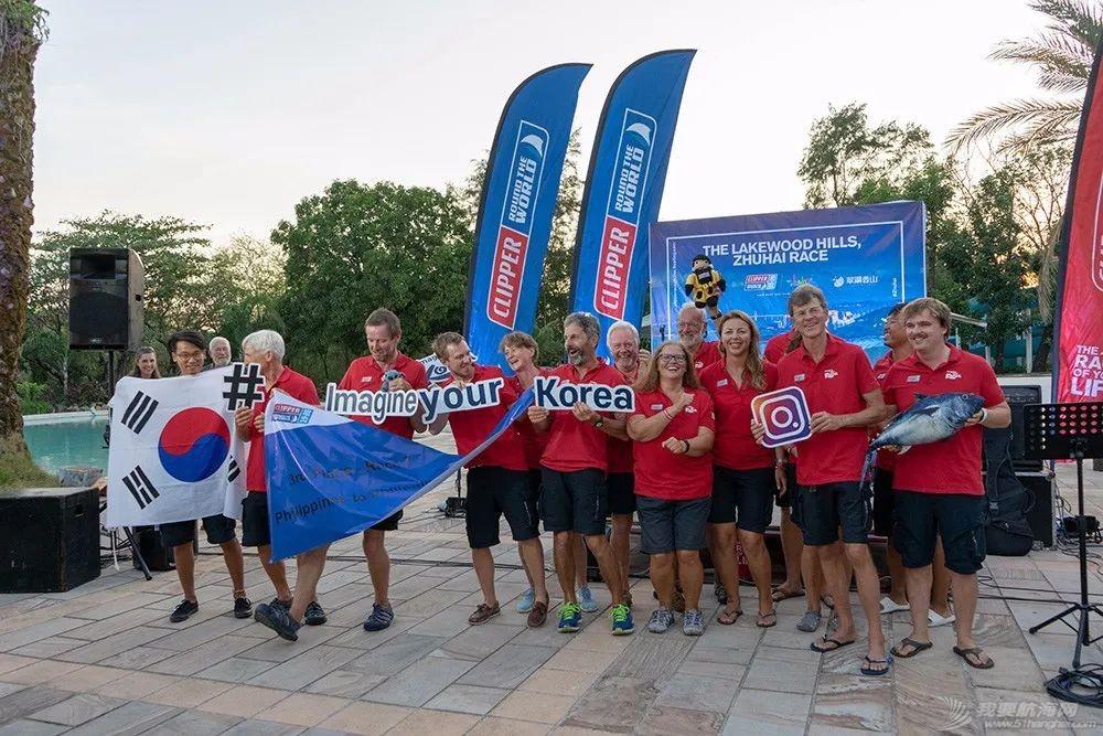 赛程7'珠海翠湖香山'比赛颁奖仪式在苏比克湾举行w7.jpg