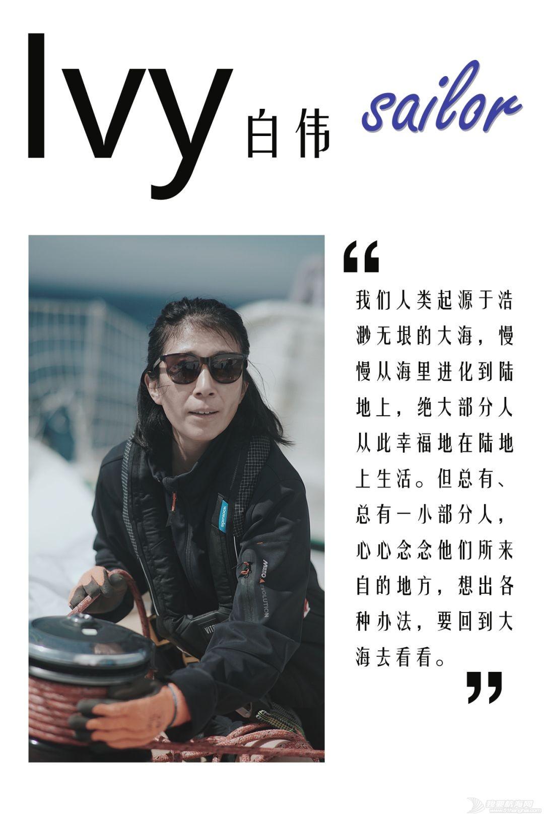 3·8国际妇女节 | 航海女子力w2.jpg