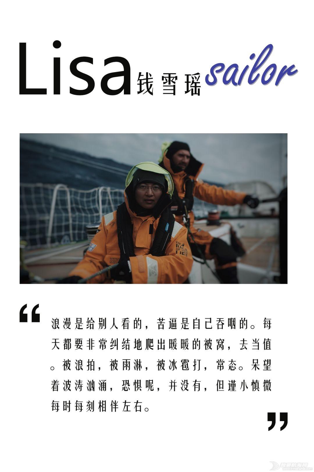 3·8国际妇女节 | 航海女子力w4.jpg