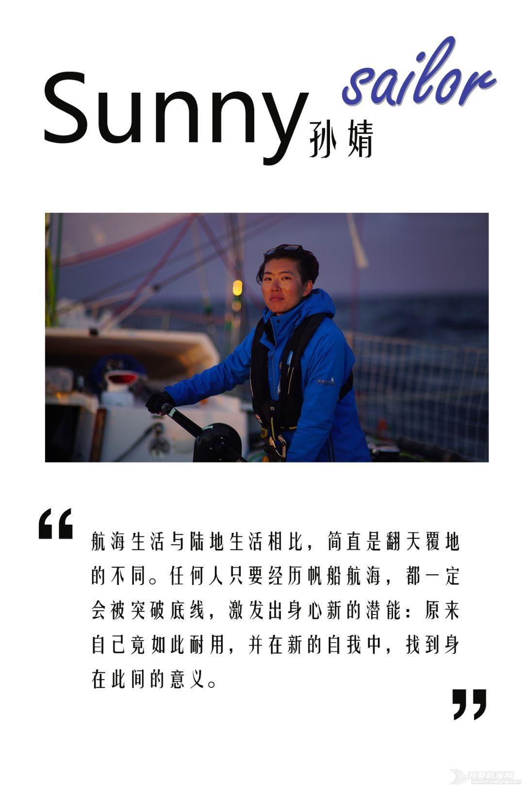 3·8国际妇女节   航海女子力w5.jpg