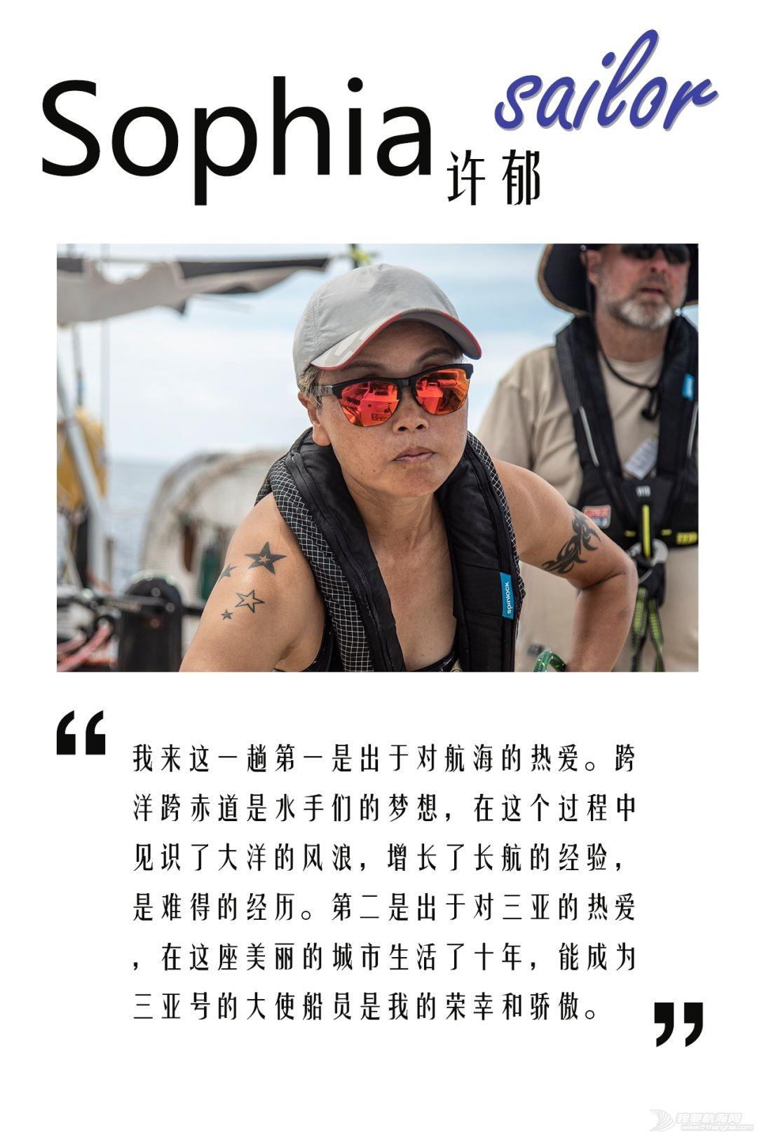 3·8国际妇女节 | 航海女子力w6.jpg