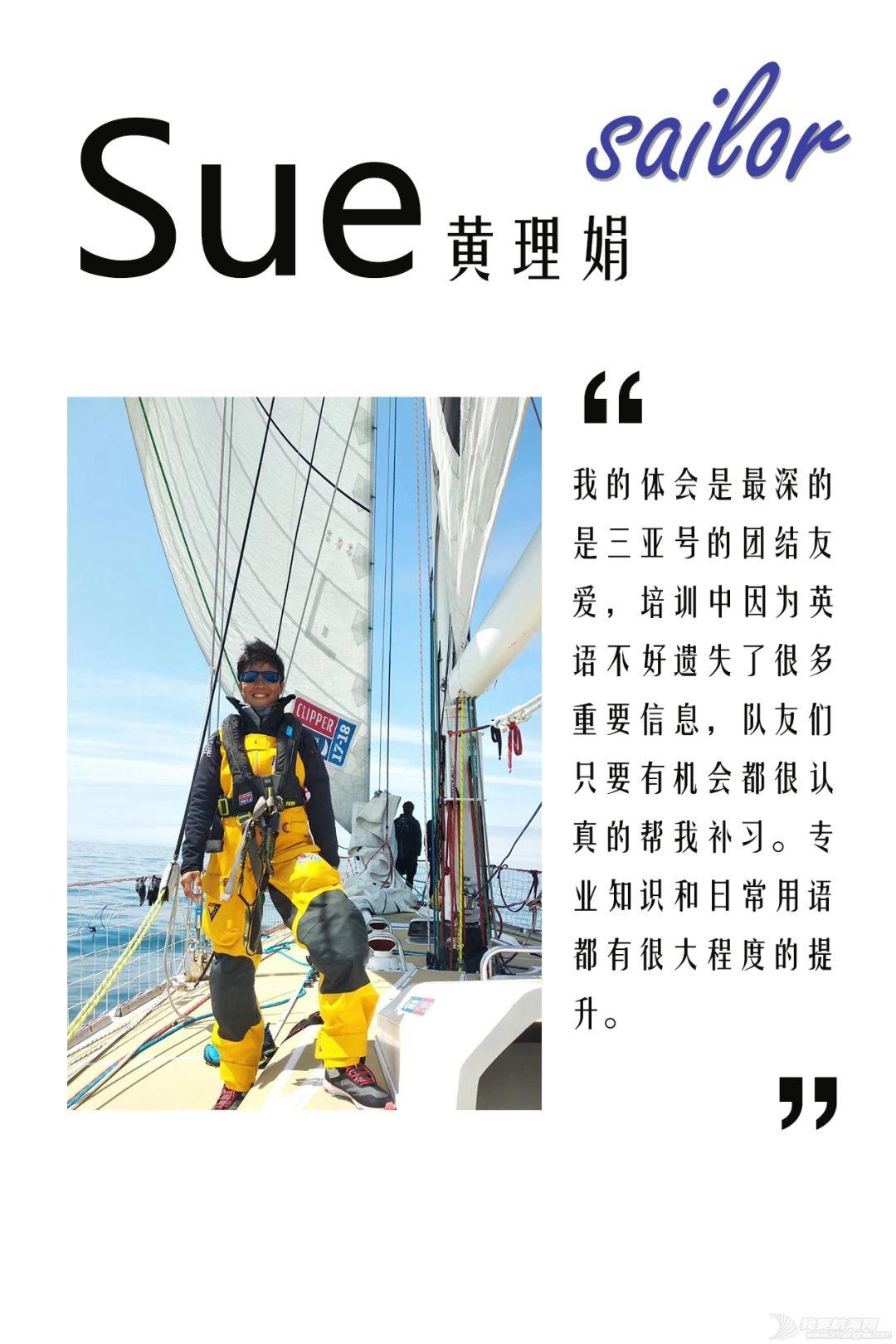 3·8国际妇女节 | 航海女子力w7.jpg
