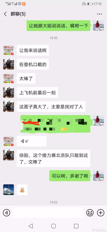 这套环球卫星上网设备,FBI也无法突破疫情封锁,却让几个中国人给做到了w7.jpg