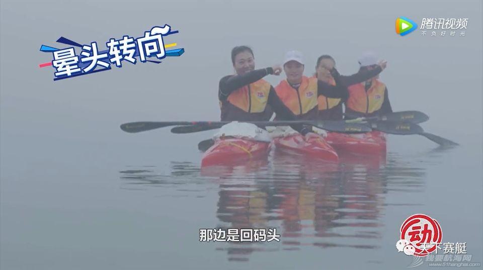 葡萄牙水上训练轶事:皮划艇姑娘迷失雾中w2.jpg