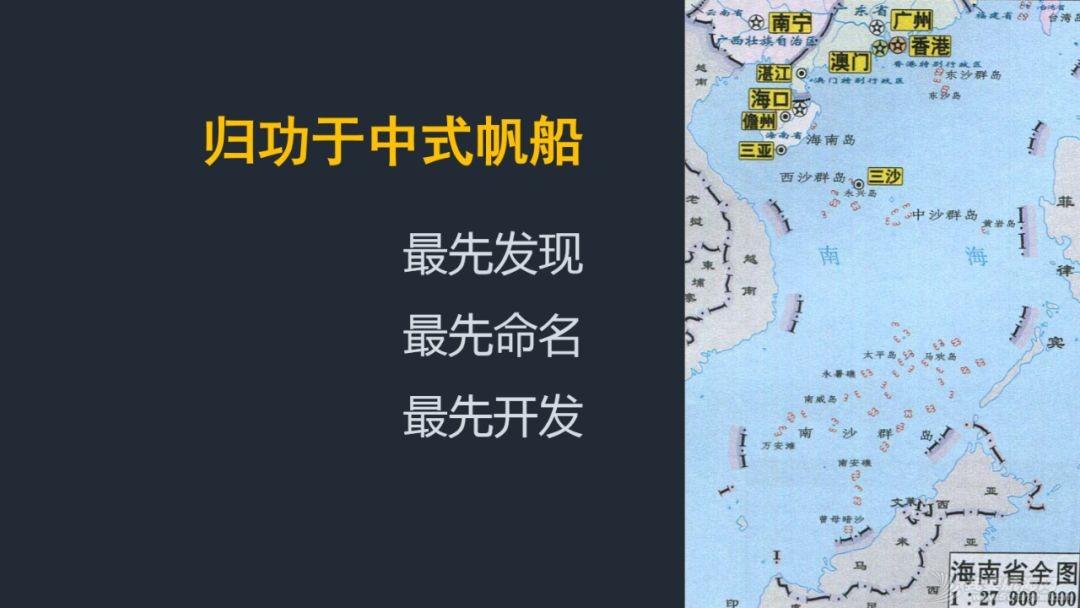 小帆笔记:中式帆船的古往今来(上)|非常航海课堂w4.jpg