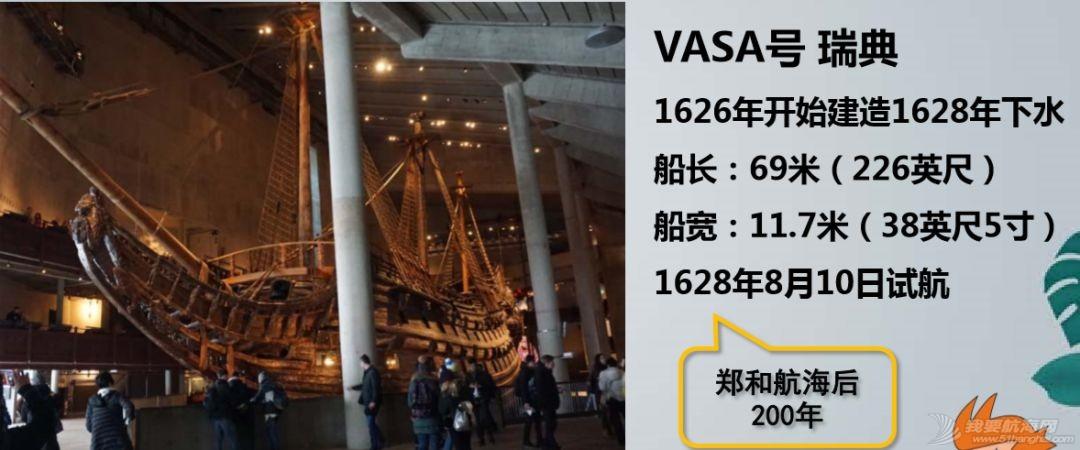 小帆笔记:中式帆船的古往今来(上)|非常航海课堂w18.jpg
