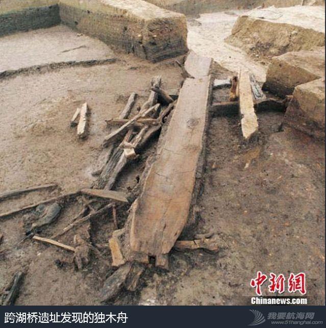 小帆笔记:中式帆船的古往今来(上)|非常航海课堂w42.jpg