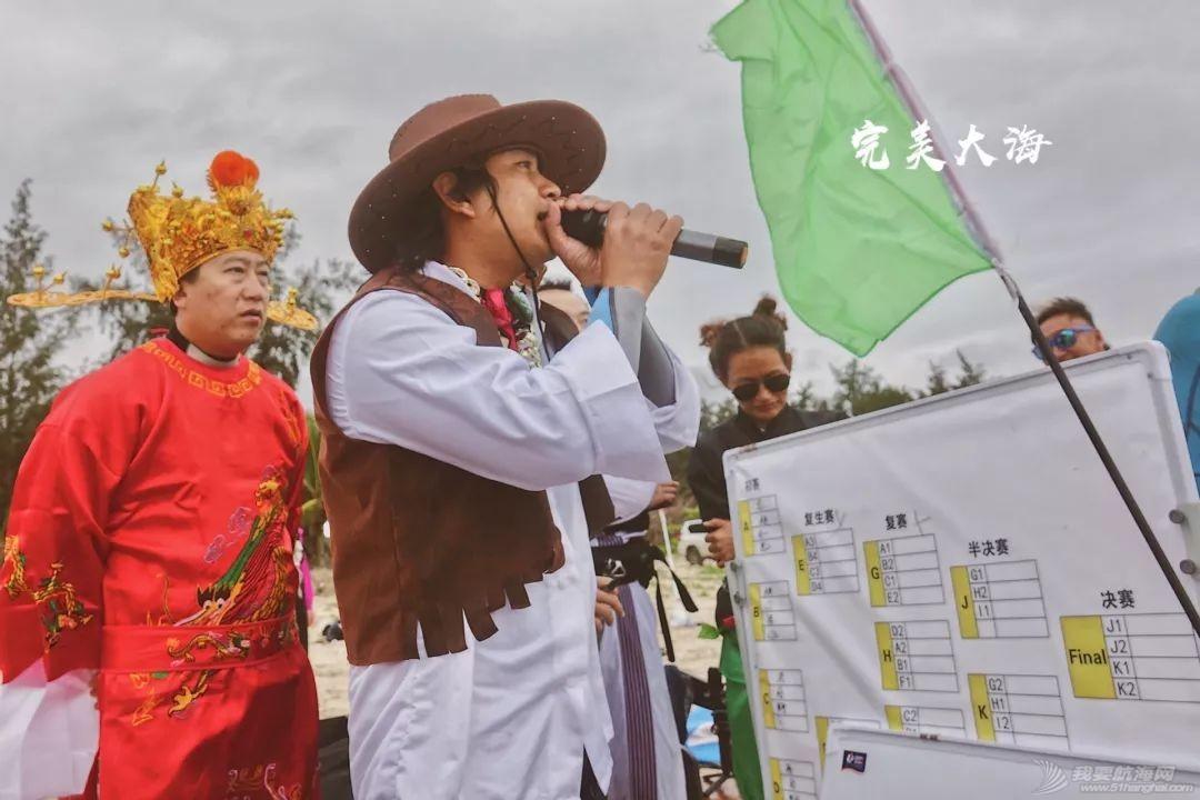 帆船人花式贺新年:首届中国风筝帆板空中飞人装扮赛落幕w31.jpg