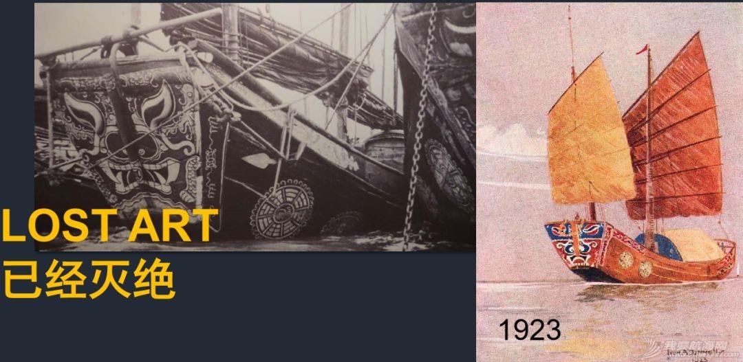 小帆笔记:中式帆船的古往今来(中) 非常航海课堂w20.jpg