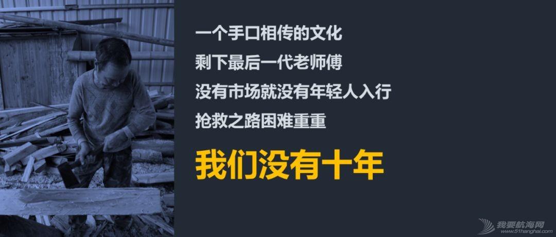 小帆笔记:中式帆船的古往今来(中) 非常航海课堂w19.jpg